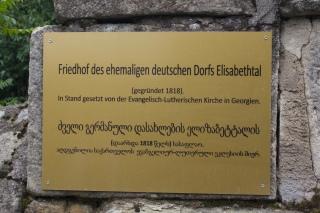 4.6.18 Noch ein Schild mit Hinweis auf den deutschen Friedhof